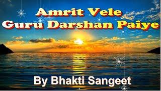Amrit Vele Guru Darshan Paiye