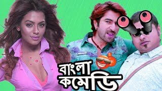Eid Special Comedy||Shocking Love in 7 days trick||Jeet-Biswanath-Nusrat Faria Comedy||Bangla Comedy
