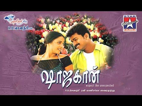 Minnalai Pidithu Song - Shajahan Tamil Movie   Vijay   Richa Pallod   Unni Menon   Mani Sharma