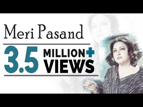 Noor Jehan Songs   Meri Pasand   Non-Stop Audio Jukebox