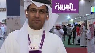 نشرة الرابعة .. حكومات تتنافس على الترجمة في معرض الرياض