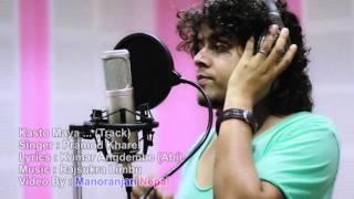 Kasto Maya - TRACK - by  Pramod Kharel Only track