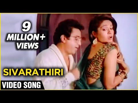 Xxx Mp4 Sivarathiri Michael Madana Kama Rajan Tamil Movie Song Kamal Haasan Roopini 3gp Sex