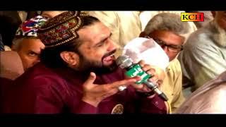 میں ہوں سرکار مدینہ کا گدا    Main Hon Sarkar Madina Ka Gada    Qari Shahid Mahmood