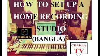 How to set up a home recording studio ( In Bengali / Bangla ) - Suggestions/Advice/Tips - Tutorial