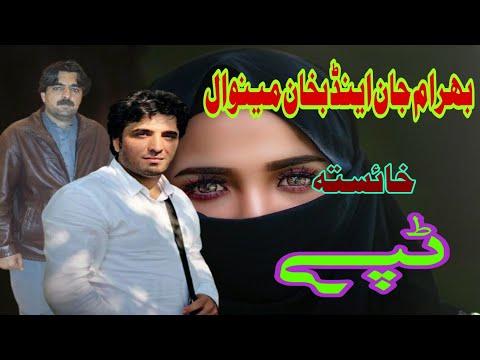 Xxx Mp4 Bahram Jan Bakhan Minawal New Tapay Bakhan And Bahram Jan Tappy 3gp Sex