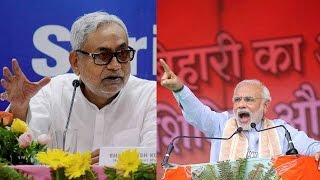 Nitish Kumar to launch 'shabdwapsi' campaign against PM Modi for DNA remark