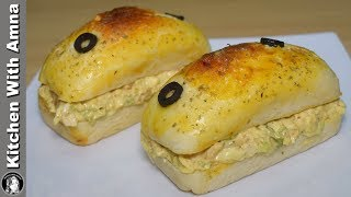 Chicken Bridge Roll Recipe Without Oven With Homemade Bread by Kitchen With Amna