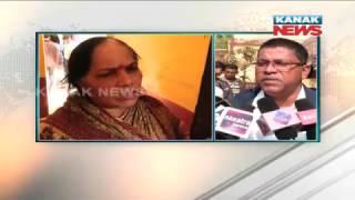 Vigilance Raids Residence of R&B Auditor In Bhubaneswar