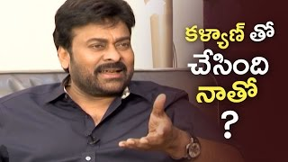 Chiranjeevi About His Working Experience With Kajal In Khaidi No 150 | TFPC
