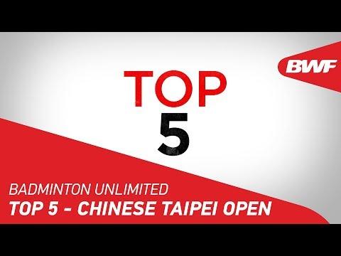 Xxx Mp4 Badminton Unlimited 2018 Top 5 YONEX Chinese Taipei Open BWF 2018 3gp Sex