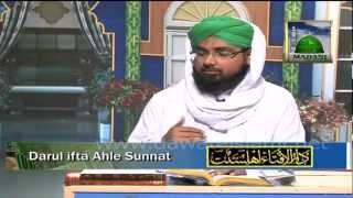 Darul Ifta - Sunnat e Mokada or Ghair Mokada ko parhne ka kya Tareeqa hai ?