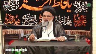 Khutba-e-Imam Ali (as) N° 238 - Allama Jawad Naqvi