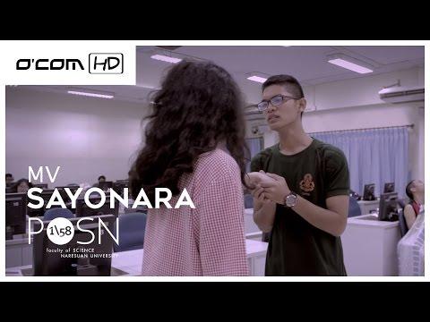 [HD] POSN สอวน. O'Com NU - MV SAYONARA (ซาโยนาระ) ค่าย 1/2558 | MILD