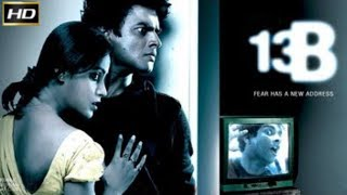13 B 2009 -  Thriller Movie | R. Madhavan, Neetu Chandra, Poonam Dhillon, Sachin Khedekar.