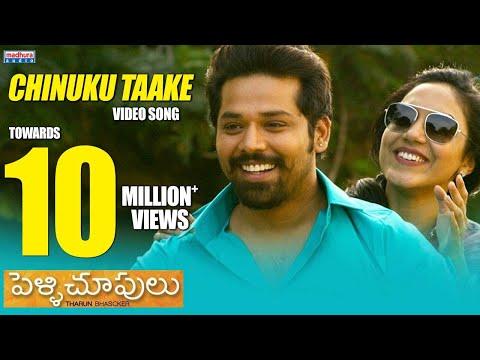 Xxx Mp4 Pelli Choopulu Telugu Movie Songs L Chinuku Taake Full Song With Lyrics Nandu Ritu Varma 3gp Sex