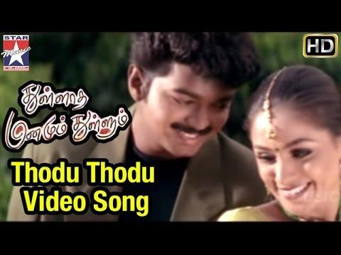 Thullatha Manamum Thullum Tamil Movie   Thodu Thodu Video Song   Vijay   Simran   SA Rajkumar