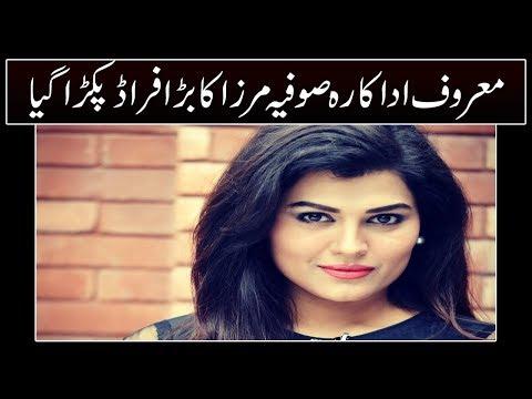 Xxx Mp4 Model Sophia Mirza Caught In Fraud Case 3gp Sex