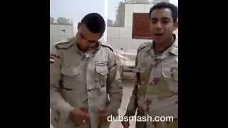 """اجمد دابسماش """" Dubsmash """" الجيش المصرى  انا اخدت الضربه بجد"""