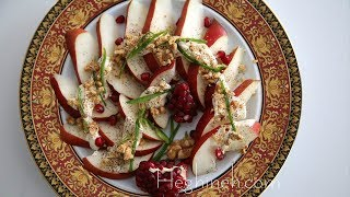 Tahini Pear Salad Recipe - Armenian Cuisine - Heghineh Cooking Show