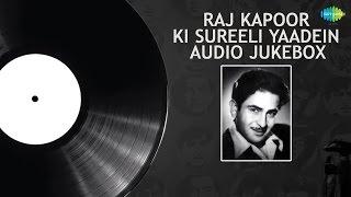 Raj Kapoor Ki Sureeli Yaadein | Hindi Movie Songs Instrumental | Audio Jukebox