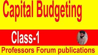 [BANGLA]   Capital Budgeting 1