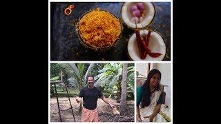 രുചിയൂറും തേങ്ങാ ചമ്മന്തി    Thenga Chammanthi    Sri Lankan Coconut Chammanthi     Ep:398