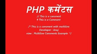 Commenting in PHP , How to add  Commenting in PHP