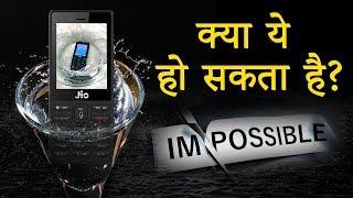 Jio Phone Water Test Is it WaterProof ?   Surprising Results 😱😱[Hindi]