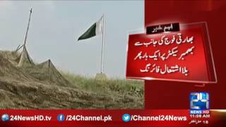 Unprovoked firing from Indian troops on Bhimber sector