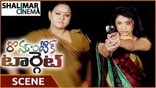 Romantic Target Movie || Swetha Shaini Killed Police Officer || Shakeela || Shalimarcinema