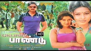 Tamil Full Movie Pattalam pandu   பட்டாளம் பாண்டு   Jagapathi Babu, Sneha,Madhu Sharma,Sayaji Shinde