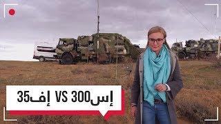 كلاشينكوفا   الحلقة 22    منظومة صاروخية روسية تسقط طائرات إف35 الأمريكية