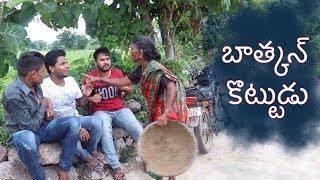 Bathkani kottudu | my village show | gangavva