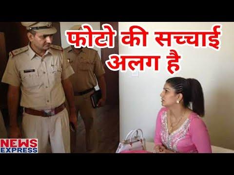 Xxx Mp4 Sapna की इस तस्वीर को आप भी सच मान रहे हैं तो बता दें ये खबर झूठी है 3gp Sex