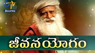 Idi Sangathi - TS - 19th June 2016 - ఇదీ సంగతి - జీవనయోగం - Full Episode