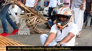Youth Congress activists strike against Petrol price increase in a different way
