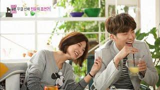 YY Couple - You Cross My Mind MV