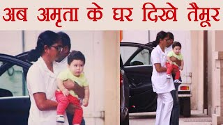 Kareena Kapoor Khan SON Taimur Ali SPOTTED outside Amrita Arora's house | FilmiBeat
