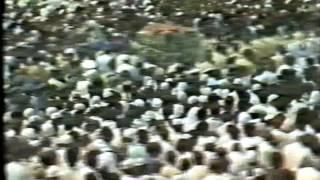 Shaheed Gen Zia ul Haq, Funeral (Part 2)