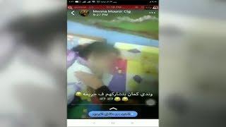 فيديو صادم لاعتداء على أطفال في حضانة في #مصر    #بي_بي_سي_ترندينغ