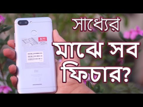Xiaomi Redmi 6 Full Review, Hands-on, Unboxing | Best Low Budget Phone after 2 weeks usage (Bangla)