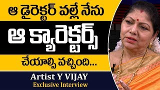 Senior Actress Y VIJAYA about Telugu Film Directors | Artist Y Vijaya Latest Interview | Mr VenkatTV