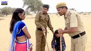 इस लड़के ने लड़की के साथ छेड़ खानी की पुलिस वाले ने क्या हाल क्या देखिए इस वीडियो में राजस्थानी 2019