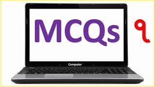 Computer MCQs in Gujarti, Talati cum Mantri, Jr Clerk, FHW, MPHW, Gram Sevak, High court,Auditor,PSI