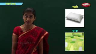 Matching Words in Marathi | Learn Marathi For Kids | Marathi Grammar | Marathi For Beginners