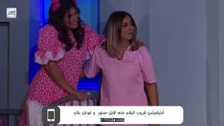 زهرة عرفات حرقت قلب فهد البناي