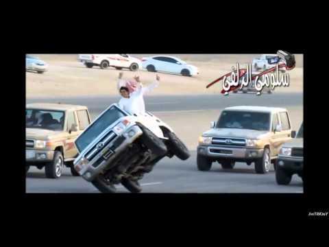 Saudi Drift - M.I.A. - Bad Girls Mp3