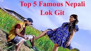 Top 5 Most Viewed Nepali Lok Git Videos(शीर्स ५ अत्यधिक रुचाईएका लोकगितहरु)