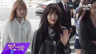 Red Velvet (레드벨벳) Departure ICN AIRPORT 180520
